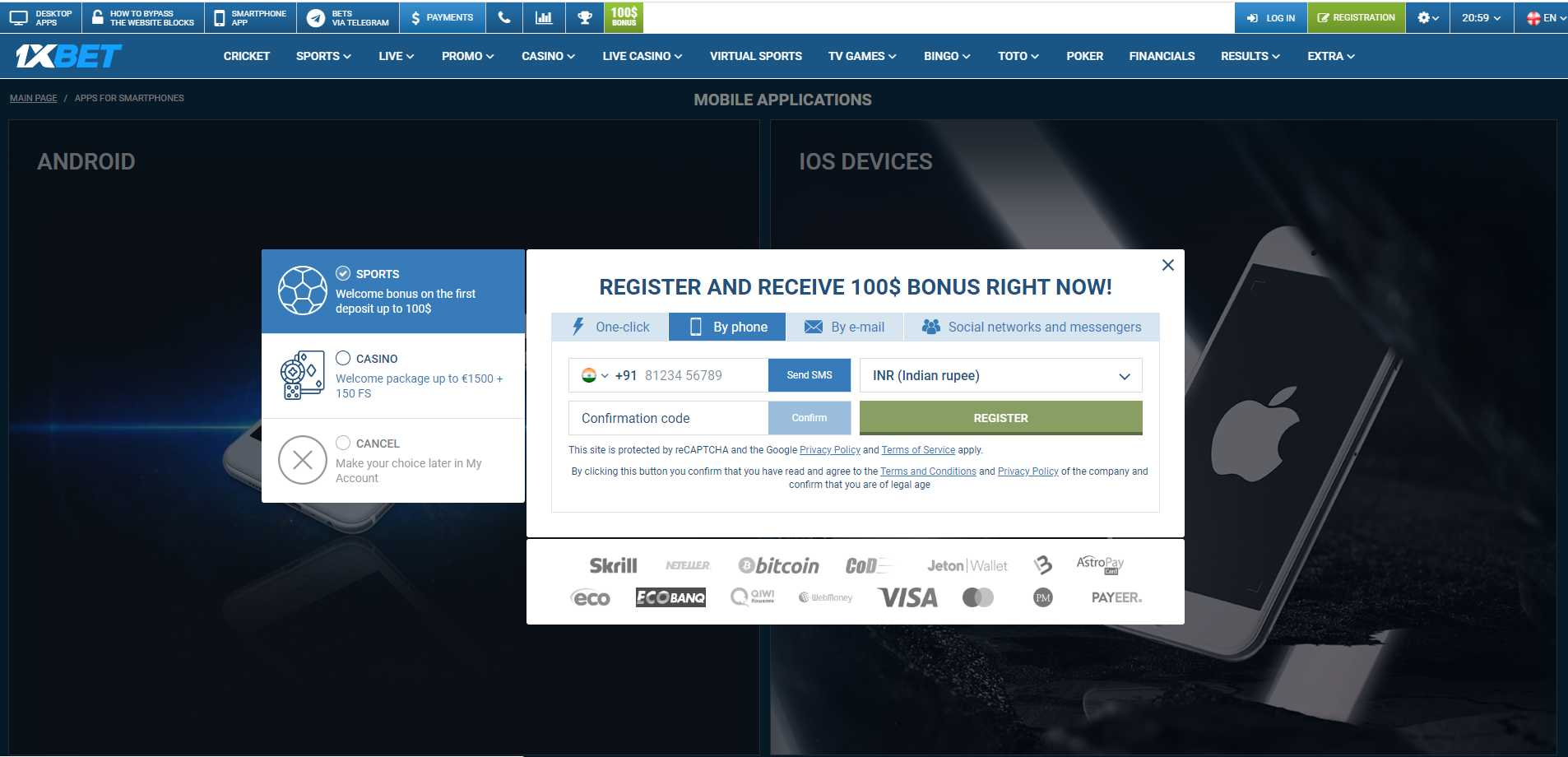 Understanding How to Register on 1xBet via SMS