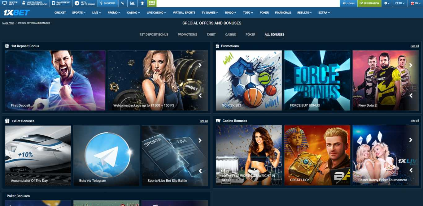 Find Out What Exactly 1xBet Bonus Is